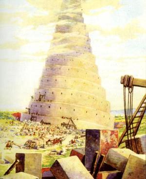 Изображение для главы: Вавилонская башня