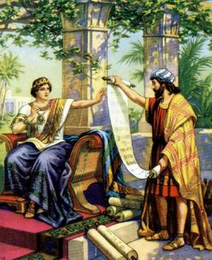 Изображение для главы: Завет царя Иосии