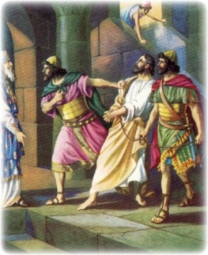 Изображение для главы: Пророк Иеремия