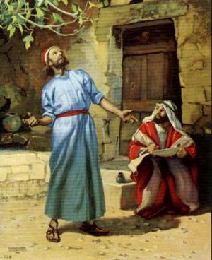 Изображение для главы: Варух записывает пророчества Иеремии