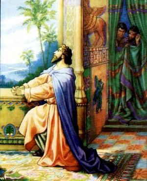 Изображение для главы: Даниил молится
