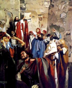 Изображение для главы: Народ обращается к Богу