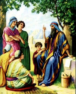 Изображение для главы: Книга Притчей