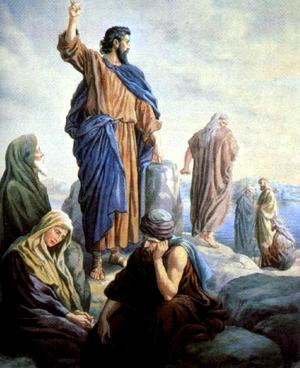 Изображение для главы: Пророки