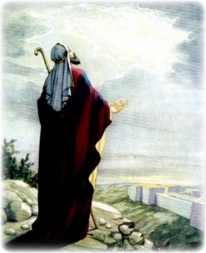 Изображение для главы: Пророк Исаия