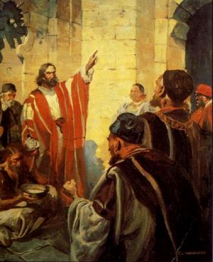Изображение для главы: Пророк Осия