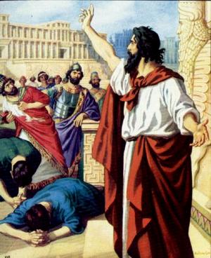 Изображение для главы: Пророк Иона