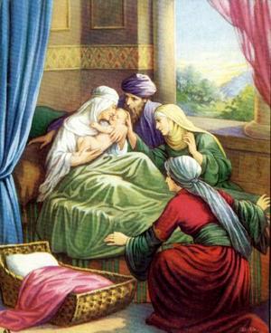 Изображение для главы: Рождение Иоанна Крестителя