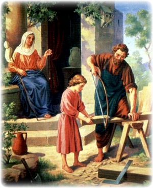 Изображение для главы: Мальчик Иисус в Назарете