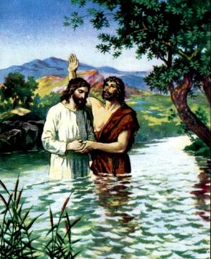 Изображение для главы: Крещение Господа Иисуса