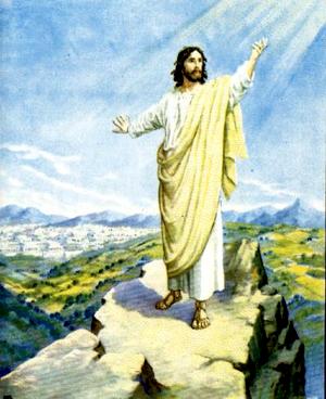 Изображение для главы: Искушение Иисуса в пустыне