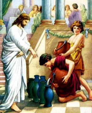 Изображение для главы: Первое чудо Иисуса