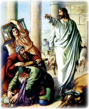 Изображение для главы: Иисус изгоняет торговцев из храма