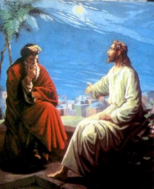 Изображение для главы: Беседа Иисуса с Никодимом