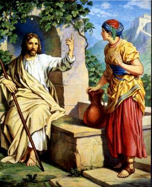 Изображение для главы: Иисус и самарянка