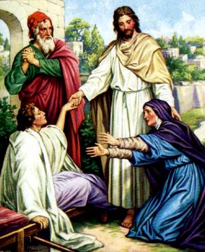 Изображение для главы: Воскрешение сына вдовы