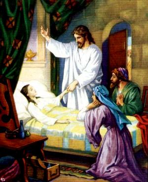 Изображение для главы: Воскрешение дочери Иаира
