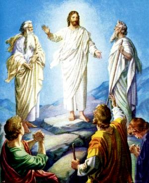Изображение для главы: Преображение Иисуса