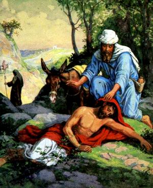Изображение для главы: Притча о милосердном самарянине