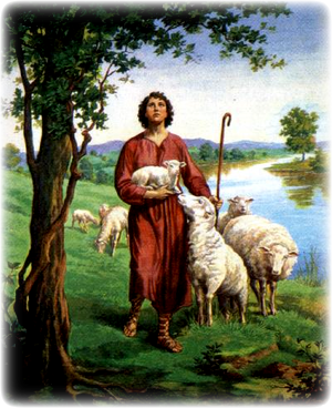 Картинки по запросу пастырь