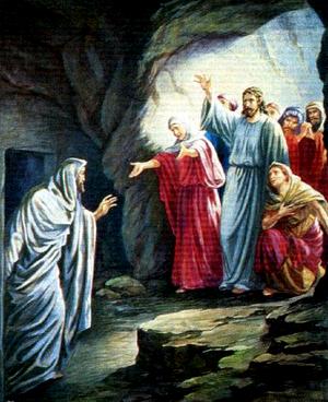Изображение для главы: Иисус воскрешает Лазаря
