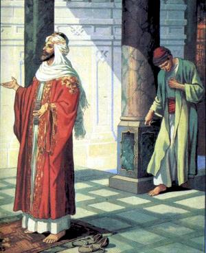 Изображение для главы: Притча о фарисее и мытаре