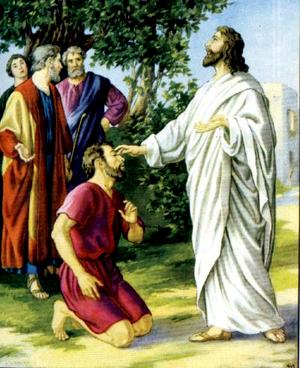 Изображение для главы: Исцеление слепого Вартимея