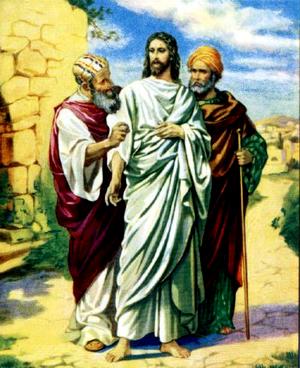 Изображение для главы: «Кесарево кесарю, а Богу Божие»