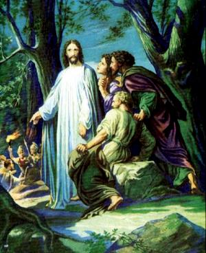 Изображение для главы: Иисуса берут под стражу
