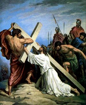 Изображение для главы: «Неся крест свой…»