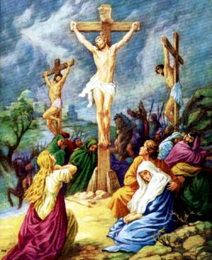Изображение для главы: Распятие Иисуса