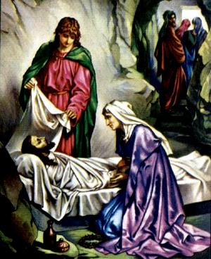 Изображение для главы: Погребение Иисуса