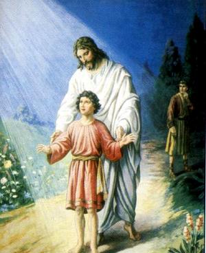 Изображение для главы: «Путь и Истина и Жизнь»