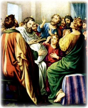 Изображение для главы: Излияние Духа Святого на учеников