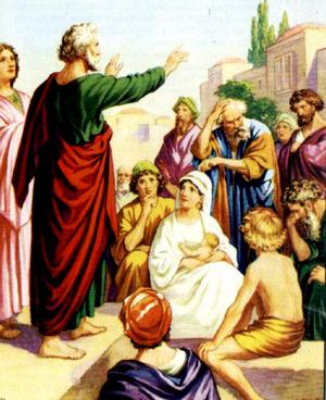 Изображение для главы: Проповедь Петра