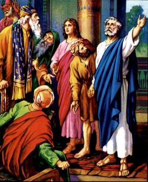 Изображение для главы: Арест Петра и Иоанна
