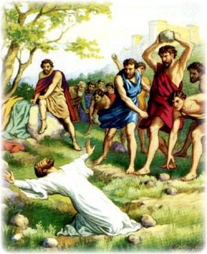 Изображение для главы: Смерть Стефана – первого мученика за веру