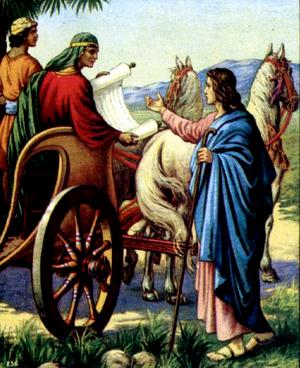 Изображение для главы: Филипп и Эфиопский вельможа