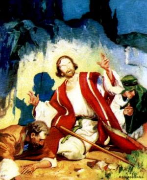 Изображение для главы: Явление Господа Савлу