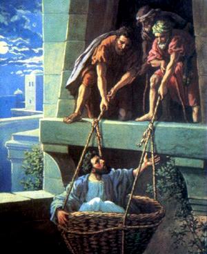 Изображение для главы: Савл бежит из Дамаска