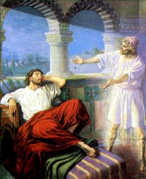 Изображение для главы: Второе миссионерское путешествие Павла — в Македонию и Грецию