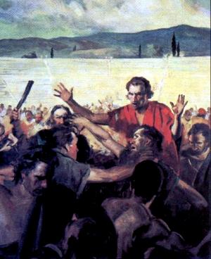 Изображение для главы: Третье миссионерское путешествие Павла