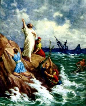 Изображение для главы: Павел на пути в Рим
