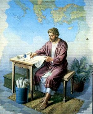 Изображение для главы: Послания Апостолов