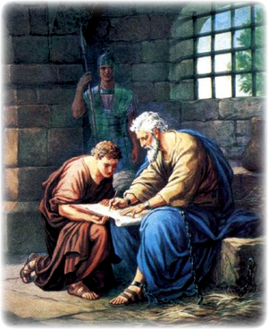 Изображение для главы: Послания Апостолов. Продолжение