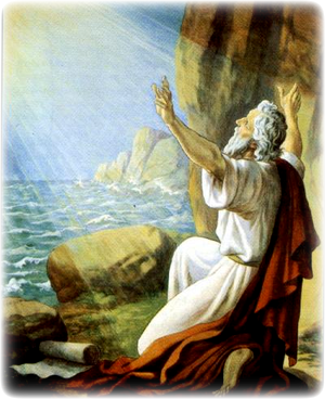 Изображение для главы: «Новое небо и новая земля»