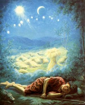 Изображение для главы: Сны Иосифа