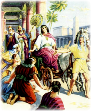 Изображение для главы: Иосиф – управитель всего Египта