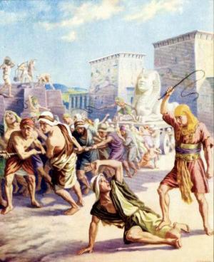 Изображение для главы: Рабство Израильского народа в Египте