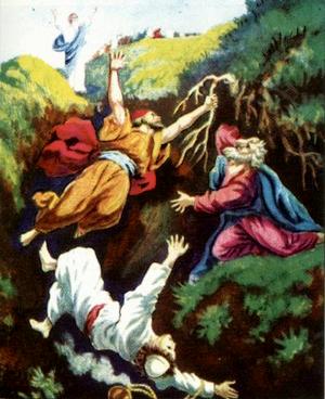 Изображение для главы: Наказание Корея, Дафана и Авирона